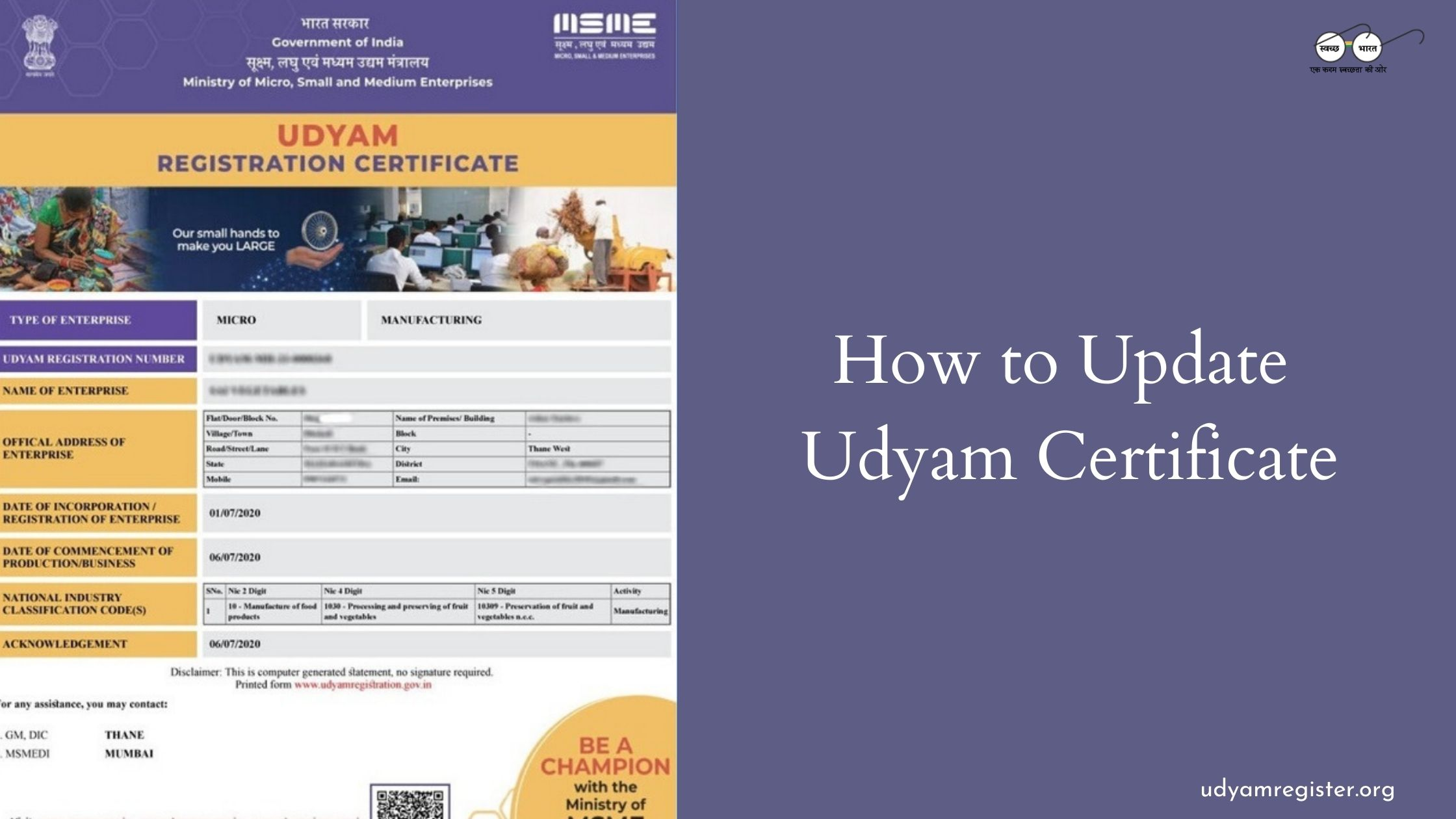 How to Update Udyam Certificate