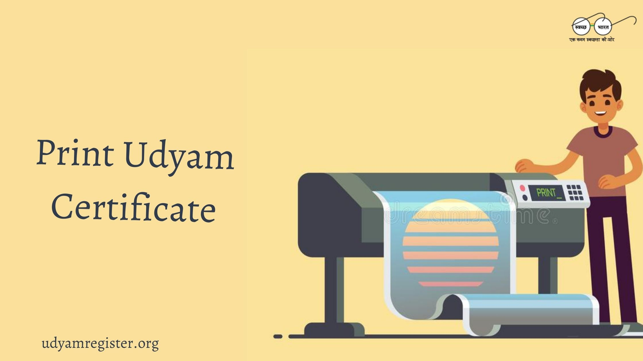 udyam-register